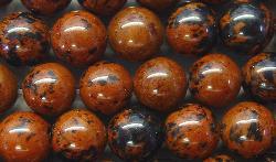 Best.Nr.:65-4968 Halbedelsteinperlen  aus Mahognay